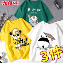 T-shirt Beijirog / Arctic velvet 110cm 120cm 130cm 140cm 150cm 160cm 165cm male summer Short sleeve Crew neck leisure time There are models in the real shooting nothing cotton Cartoon animation Cotton 100% bejirog022653 Class B Sweat absorption Summer 2021 Chinese Mainland