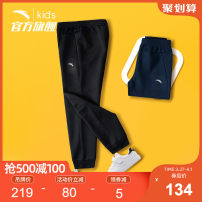 trousers Anta male 130cm 140cm 150cm 160cm 165cm 170cm 7740 dream black-2 7740 pure Navy-1 h150r grey 6740-2 dream black 6740-3 children's flagship, comfortable and breathable spring and autumn trousers motion There are models in the real shooting Sports pants Leather belt middle-waisted A35917740
