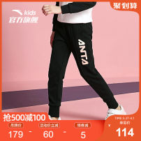 trousers Anta female 130cm 140cm 150cm 160cm 165cm summer trousers leisure time There are models in the real shooting Sports pants Leather belt middle-waisted Pure cotton (100% content) Don't open the crotch Cotton 100% Spring 2021 Chinese Mainland Fujian Province Quanzhou City