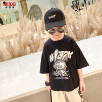 T-shirt Black size is enough, don't be greedy Mizoguo 110cm 120cm 130cm 140cm 150cm 160cm male summer Short sleeve Crew neck leisure time There are models in the real shooting nothing cotton printing Cotton 100% mdtx21208 Class B other Summer 2021 Chinese Mainland