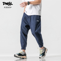 Casual pants Others Youth fashion Light gray, black, army green, light blue, Navy, orange M,L,XL,2XL routine Ninth pants Other leisure easy Micro bomb summer youth Japanese Retro 2020 middle-waisted Little feet Solid color other Non brand