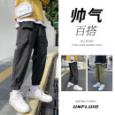 Casual pants Others Youth fashion Blue grey, dark grey, army green M. L, XL, 2XL, s small, XS plus small thin Ninth pants Other leisure easy teenagers tide Overalls Pocket decoration