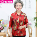 Middle aged and old women's wear Summer of 2019 Orange, green short sleeves L,XL,XXL,XXXL,4XL,5XL leisure time shirt easy singleton  Decor Over 60 years old Cardigan moderate Polo collar routine routine HJY1702-411-1 He Jiayuan Button silk 81% (inclusive) - 90% (inclusive) Single breasted