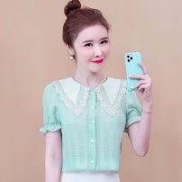 Lace / Chiffon Summer 2021 Purple, green S,M,L,XL,2XL Short sleeve commute Cardigan singleton  Straight cylinder Super short Doll Collar Solid color puff sleeve Button Korean version 81% (inclusive) - 90% (inclusive) polyester fiber