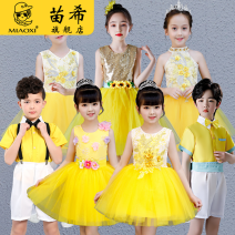 Children's performance clothes neutral Miao Xi Class A co7nW Flax 100% 12 months 18 months 2 years 3 years 4 years 5 years 6 years 7 years 8 years 9 years 10 years 11 years 12 years 13 years 14 years 3 months 6 months 9 months Spring 2021 Chinese Mainland princess Shandong Province Dongying City