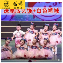 Children's performance clothes female Miao Xi Class B SmzFA Cotton 100% other 12 months 18 months 2 years 3 years 4 years 5 years 6 years 7 years 8 years 9 years 10 years 11 years 12 years 13 years 14 years 3 months 6 months 9 months Spring 2021 Chinese Mainland Shanghai Shanghai