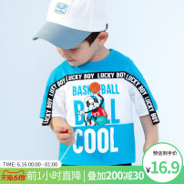 T-shirt summer leisure time No model in real shooting nothing Cotton 100% T1795 Summer 2020 neutral singbail Six months 12 months 9 months 18 months 2 years 3 years 4 years 5 years 6 years Pure cotton (100% cotton content) Cartoon animation Short sleeve Crew neck Blue lake