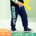 trousers singbail male 90cm 100cm 110cm 120cm 130cm 140cm Tibetan green spring and autumn trousers motion There are models in the real shooting Sports pants Leather belt middle-waisted cotton Cotton 95% polyurethane elastic fiber (spandex) 5% K3148 Spring 2021