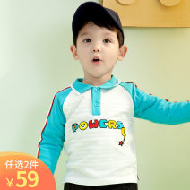 T-shirt singbail 80cm 90cm 100cm 110cm 120cm 130cm male spring and autumn Long sleeves Lapel and pointed collar leisure time There are models in the real shooting nothing Pure cotton (100% cotton content) Cartoon animation Cotton 100% Spring 2021