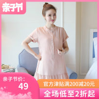 Dress Zilan Pink Blue Coffee M L XL Korean version Short sleeve Medium length summer Crew neck Solid color viscose  YQ9002