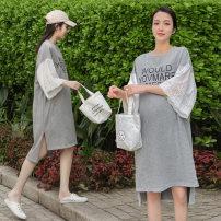 Dress Zilan grey M L XL XXL Korean version elbow sleeve Medium length summer Crew neck Solid color 8017-0402