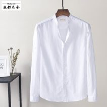 shirt Youth fashion Linen clothes up S,M,L,XL,2XL,3XL Thin money stand collar Long sleeves easy daily summer 6003-2 youth Flax 55% cotton 45% like a breath of fresh air 2020 Solid color Linen washing hemp Button decoration Soft Gloss  50% (inclusive) - 69% (inclusive)