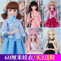 Doll / accessories 6 years old, 7 years old, 8 years old, 9 years old, 10 years old, 11 years old, 12 years old, 13 years old, 14 years old and above parts Ye Luoli China 60cm doll's clothes / gift package Over 14 years old Baby clothes parts clothes clothing