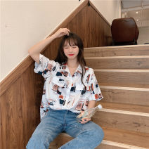 shirt Picture color M L XL Summer 2020 other 96% and above Short sleeve Original design Regular stand collar stripe 30-34 years old Swallow Castle V26 PU