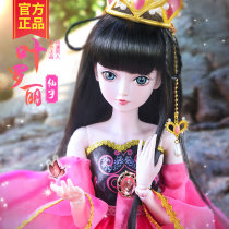 Doll / accessories Ordinary doll 3 years, 4 years, 5 years, 6 years, 7 years, 8 years, 9 years, 10 years, 11 years, 12 years, 13 years, 14 years and above Ye Luoli China 6 gifts for official genuine products + ordering GZ00X a doll Life pvc  other Yes GZ007 Doll / yeluoli doll Effective