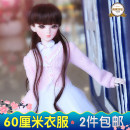 Doll / accessories parts Over 14 years old Ye Luoli China Only clothes [suitable for 60cm doll] custom clothes [excluding doll] Clothes & Accessories Autumn winter sweater