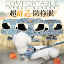 Household traction belt other Dog Non scalable Denim cartoon style denim family style denim classic style denim fashion style S (4-7kg chest 30cm) m (8-10kg chest 40cm) l (10-15kg chest 50cm) XL (15-20kg chest 64cm) Kenters Kents chest and back traction rope