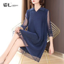 Dress Spring 2021 dark blue Average size (90-150 kg) XXXXL / XXXXXL Middle-skirt singleton  three quarter sleeve commute Polo collar Loose waist Solid color Socket A-line skirt routine Others 40-49 years old Type A Shyslily Simplicity Embroidered pleated stitched bead yarn net P7097 More than 95%