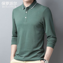 T-shirt Fashion City Navy Pink Black greyish green dark blue routine 105/48 110/50 115/52 120/54 125/56 Boloper / Paul Pyle Long sleeves Shirt collar standard Other leisure spring BL-HYX15802 Polyester 55% cotton 45% middle age routine Business Casual other Spring 2021 Solid color other other