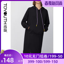 Dress Spring 2020 black S M L XL longuette singleton  Long sleeves commute Hood Loose waist Solid color Socket routine 25-29 years old Type H Initial language Simplicity Splicing 51% (inclusive) - 70% (inclusive) cotton Cotton 51.4% polyester 48.6%