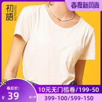 T-shirt S M L XL Summer 2021 Short sleeve Crew neck Straight cylinder Regular routine street cotton 96% and above 25-29 years old literature Solid color Initial language pocket Cotton 100% Sports & Leisure