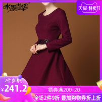 Dress Autumn 2014 Middle-skirt singleton  Long sleeves commute Crew neck middle-waisted Solid color Socket A-line skirt puff sleeve Others 30-34 years old Ink and wash Ol style Stitched Sequin mesh zipper S369 51% (inclusive) - 70% (inclusive) Wool polyester fiber