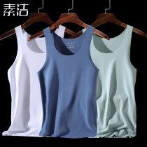 Vest / vest Молодежная эпидемия 175 / XL простота Небо синее - широкое плечо SA170 тонкий Модальное волокно (модальное) 48,7% хлопок 43,7% эластичное волокно из полиуретана (спандекс) 7,6% Весна 2017 Трикотажная ткань
