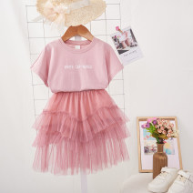 suit Other / other Graph color 7(100cm),9(110cm),11(120cm),13(130cm),15(140cm) female summer leisure time Short sleeve + skirt 2 pieces Socket nothing other other children Expression of love 2 years old, 3 years old, 4 years old, 5 years old, 6 years old