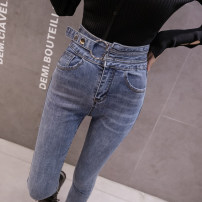 Jeans Spring 2021 Blue, black and gray S,M,L,XL,2XL Ninth pants High waist Pencil pants routine 18-24 years old Button Cotton elastic denim Dark color 429///qm 71% (inclusive) - 80% (inclusive)