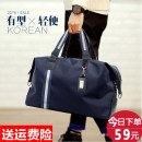 Travel bag nylon nothing Other / other Blue, black Medium, large yes travel Single root Japan and South Korea Bag type nylon Soft handle Solid color youth Zipper bag, mobile phone bag, certificate bag, sandwich zipper bag, computer insert bag Splicing 32-01732 male
