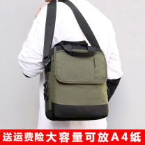 Men's bag Inclined shoulder bag oxford Aotian Black, dark blue, army green, grey brand new motion leisure time zipper soft large no Zipper pocket, computer pocket Solid color Yes Single root middle age Vertical square Color contrast 65315# Telescopic handle Bag with cover 10 inches