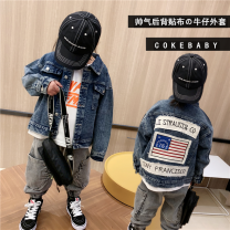 Plain coat Other / other neutral 90cm,100cm,110cm,120cm,130cm,140cm,150cm Denim coat spring and autumn leisure time Single breasted There are models in the real shooting routine nothing Solid color Denim square neck