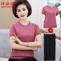 Middle aged and old women's wear Summer of 2019, spring of 2019 Intellectuality T-shirt Straight cylinder Two piece set other 40-49 years old Socket thin Crew neck routine routine The promise of poetry Short sleeve Cropped Trousers