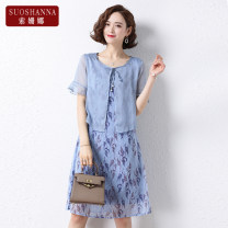 Middle aged and old women's wear Summer 2021 Blue 1 2 3 4 XL [within 100 kg recommended] 2XL [100-115 kg recommended] 3XL [115-130 kg recommended] 4XL [130-140 kg recommended] 5XL [140-150 kg recommended] fashion Dress easy Fake two pieces Flower and bird pattern 40-49 years old Socket thin Crew neck
