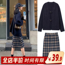 Women's large Spring 2021 Skirt single piece [customer supply cabinet] sweater single piece skirt + sweater suit S M L XL 2XL 3XL 4XL Dress Two piece set commute easy thick Conjoined Long sleeves Broken flowers Korean version One word collar routine Three dimensional cutting other C8482 Homecore