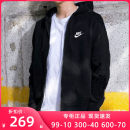 Sports jacket / jacket Nike / Nike male 399 804392-451 Autumn 2019 Hooded zipper Brand logo Sports & Leisure Wear resistant and breathable Sports life yes Same model in shopping malls (both online and offline) Bv2649-010 / main drawing 165/S 170/M 175/L 180/XL 185/XXL
