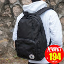 Backpack Converse / converse 10004800-a0110007784-a0310007784-a01 / black 10007784-a0210003337-a1110007783-a01 Reference object woman 10005985-A07 Two hundred and ninety-nine Backpack yes other no Curved shoulder strap soft roll yes