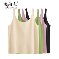 Women's large Spring 2021 Black green purple apricot XL [small average] 2XL [average] 3XL [big average] Vest / sling singleton  commute easy moderate Socket Sleeveless Solid color Korean version routine Three dimensional cutting Beauty trends 25-29 years old Three dimensional decoration