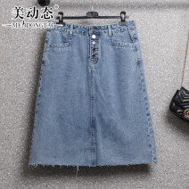 Women's large Summer 2021 Haze blue L XL 2XL 3XL 4XL 5XL skirt singleton  commute easy moderate Solid color Korean version cotton Three dimensional cutting Beauty trends 25-29 years old pocket 96% and above Middle-skirt Cotton 98% polyester 2% Pure e-commerce (online only)