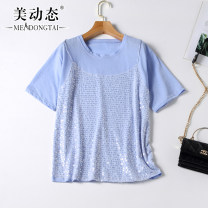 Women's large Summer 2021 wathet L XL 2XL 3XL 4XL 5XL T-shirt singleton  commute easy moderate Socket Short sleeve Solid color Korean version Crew neck routine Three dimensional cutting routine Beauty trends 25-29 years old Sequins 71% (inclusive) - 80% (inclusive) Cotton 80% other 20%