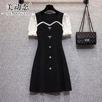Women's large Summer 2021 black L XL 2XL 3XL 4XL Dress singleton  commute easy moderate Socket Short sleeve Solid color Korean version square neck Three dimensional cutting pagoda sleeve Beauty trends 25-29 years old Gauze 31% (inclusive) - 50% (inclusive) Medium length Pure e-commerce (online only)