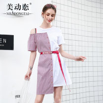 Women's large Summer of 2018 gules L XL 2XL 3XL 5XL 4XL Dress singleton  street Self cultivation moderate Socket Short sleeve stripe Crew neck Cotton others Three dimensional cutting routine MKXY18AX3262 Beauty trends 25-29 years old Asymmetry 91% (inclusive) - 95% (inclusive) Medium length
