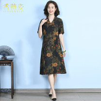 Dress Spring 2021 Yellow flower L XL 2XL 3XL 4XL Mid length dress singleton  Short sleeve commute V-neck middle-waisted Decor Socket A-line skirt routine Others 40-49 years old Type A Xiang Weizi Retro Nail bead More than 95% silk Mulberry silk 100% Pure e-commerce (online only)