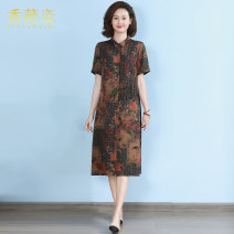 Dress Summer 2021 one falling leaf is indicative of the coming of autumn L XL 2XL 3XL Mid length dress singleton  Short sleeve commute stand collar Loose waist Decor Socket A-line skirt routine 40-49 years old Type A Xiang Weizi Retro printing More than 95% silk Mulberry silk 100%