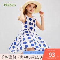 Dress Blue print coral red white blue dot female Pcora / bacola 110cm 120cm 130cm 140cm 150cm 160cm 165cm Cotton 100% summer leisure time Skirt / vest Dot cotton A-line skirt PDG91X2Lq0181 Summer 2020