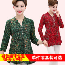 Middle aged and old women's wear Spring 2020 Phoenix tail with red background and phoenix tail with green background fashion T-shirt easy singleton  Decor 40-49 years old Socket moderate routine CQ1823 Spring is fine other Other 100% 96% and above Pure e-commerce (online only) Long sleeves