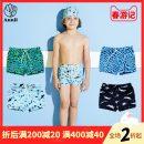 Bathing suit 120cm 130cm 140cm 150cm 160cm 170cm Polyamide fiber (nylon) 80% polyurethane elastic fiber (spandex) 20% Annil / anel male Children's swimming trunks Class B