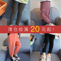 trousers Beautiful row female 90cm 100cm 110cm 120cm 130cm 140cm spring and autumn trousers Korean version There are models in the real shooting Sports pants Don't open the crotch Other 100% Class B Spring 2020