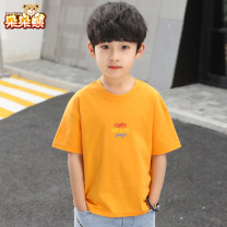 T-shirt Bear after bear 110cm 120cm 130cm 140cm 150cm 160cm male summer Short sleeve Crew neck Korean version There are models in the real shooting nothing cotton Solid color Cotton 100% Class B Summer 2020 Five, six, seven, eight, nine, ten, eleven, twelve Chinese Mainland Zhejiang Province Hangzhou