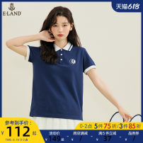 T-shirt Ruili cotton 96% and above EERAB64M2I Short sleeve Summer 2021 25-29 years old Regular payment Polo collar routine Sweet E·LAND Solid color other Cotton 96% polyurethane elastic fiber (spandex) 4% Button Pure e-commerce (online sales only) 155/XS 160/S 165/M 170/L
